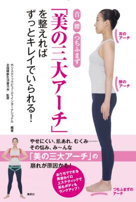 hbi_book