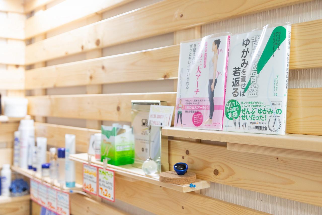 手作りの棚にあるスキンケア商品