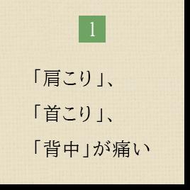 case_01