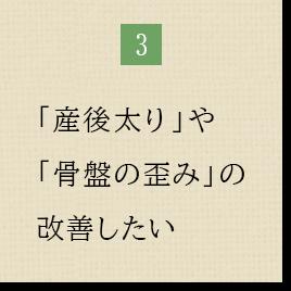 case_03