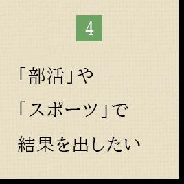 case_04