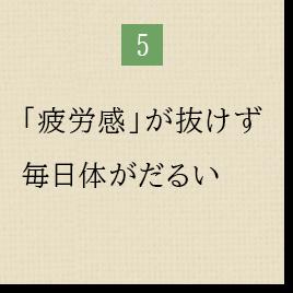 case_05