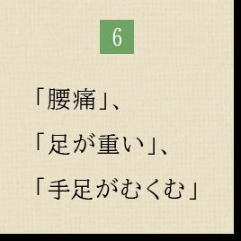 case_06