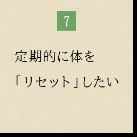 case_07