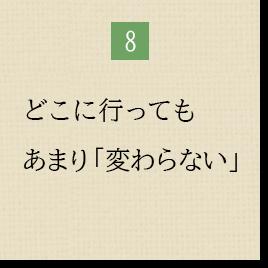 case_08