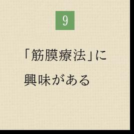 case_09